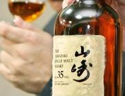 Japán whiskey lett a világ legjobbja
