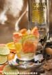 Bacardi Lemon / Adventi / Szilveszteri - Citrusos Finomság